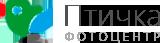 Фотоцентр Птичка Логотип